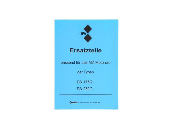 Ersatzteilkatalog - ES175, ES175/1, ES250, ES250/1, ES300,  10005510 - Bild 1